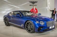 宾利欧陆GT正式亮相 重新定义豪华