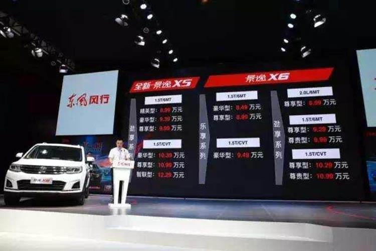 """东风风行欲以""""大""""分割10万元SUV市场"""