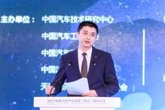 谭本宏:长安汽车思维变革的三大路径