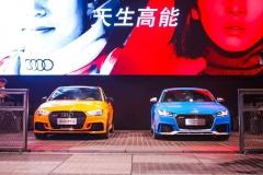 全新奥迪RS3/TT RS上市 售价56.5万起