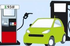 乙醇汽油将全面推广使用,那么你知道乙醇汽油有哪些优缺点吗?
