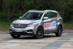 东风风光580新增车型上市 售11.30万起