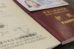 韩国办理国际驾照,中文模式降低驾考难度,吸引众华人