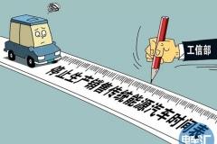 柴油车限行后禁售燃油车也被提上议程,这事你怎么看?