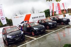 众泰云100plus正式上市 豪华型售10.88万