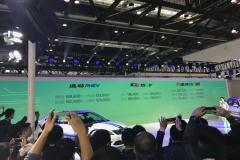 长安三款新能源车型上市 售16.09万元起