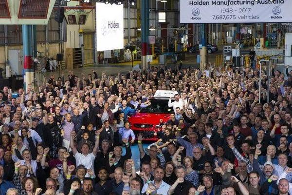 最终谢幕终于到来 霍顿退出澳洲生产业务