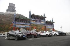 与东南DX7体验传统文化 探美中国北京站落幕