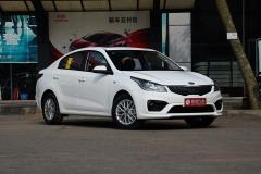起亚K2特别版车型上市 售7.79万元起