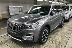 中华V6实车曝光,外观像汉兰达 内饰像荣威,还号称最美SUV?