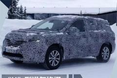 雷诺将在华推出大型7座SUV 竞争丰田汉兰达