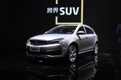 2017广州车展:远景S1售6.99-10.29万