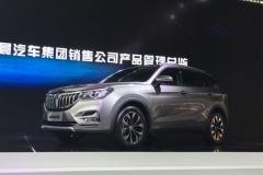 中华V6预售8.98万元起 12月22日上市