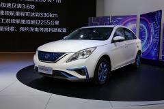 2017广州车展:景逸S50 EV售18.85万起