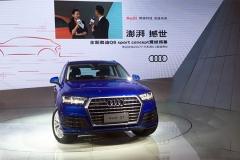 2017广州车展:奥迪A4L/Q7南方车型上市