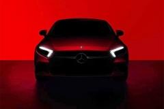 奔驰新一代CLS预告图发布 洛杉矶车展亮相