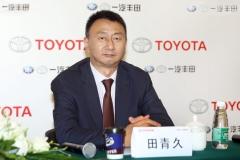 田青久:一汽丰田看重小型、年轻化战略