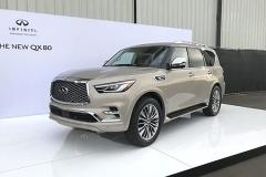英菲尼迪要把中国当发财之地,全尺寸车型也大量引入国内