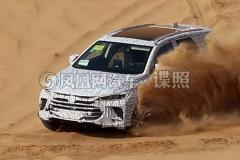 比亚迪新SUV沙漠测试谍照 或2018年上市