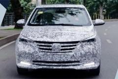 长安推出全新小型轿车悦翔 酷似雷克萨斯