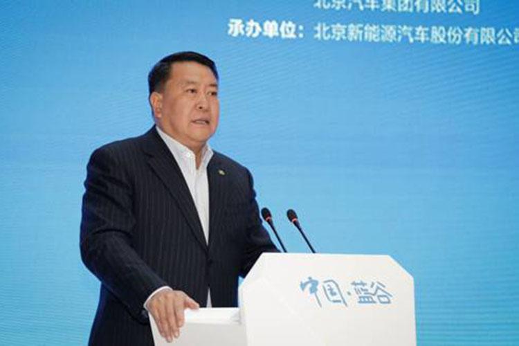 北汽宣布2020年在京禁售自主燃油车