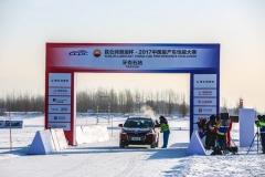 纳智捷优6 SUV勇夺第三届CCPC大赛8项冠军