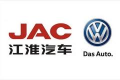 江淮-大众首款产品3月上市 未来或销海外