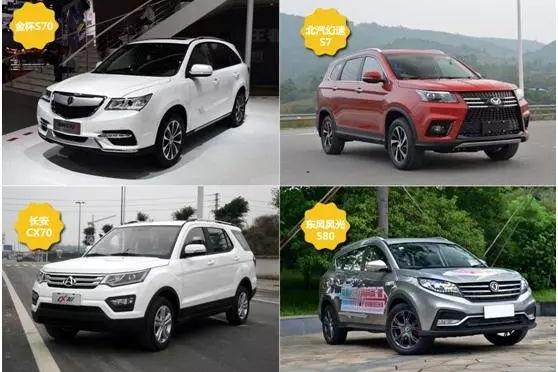 10万国产7座SUV怎么选?这几款性价比高的最值得买