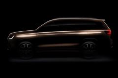 荣威全新SUV预告图 或定位大型7座SUV