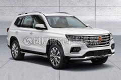 荣威RX8申报信息曝光 定位中大型SUV