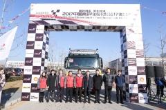 中国高效物流卡车公开赛年度收官