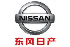 2017中国汽车盛典年度风云企业:东风日产