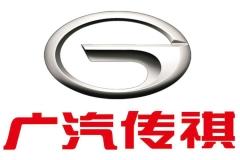 2017中国汽车盛典年度先锋品牌:广汽传祺