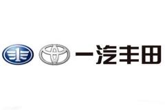 2017中国汽车盛典年度进取品牌:一汽丰田