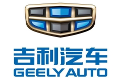 2017中国汽车盛典年度企业:吉利集团