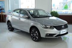 骏派A50将于3月11日正式上市 预售价6万起