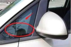 开车开了5年 还不知道三角窗有什么用?