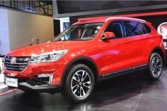 汉腾X7S又有新车型上市 这次卖8.98万起