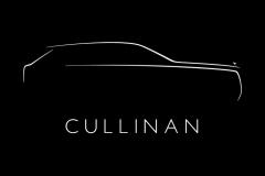 劳斯莱斯SUV定名库里南 第三季度发布