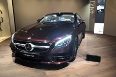日内瓦车展:S级轿跑Exclusive Edition
