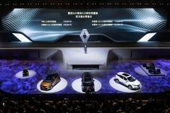 四款雷诺120周年限量版车型上市 售14.98万起