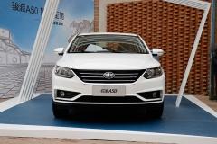 天津一汽骏派A50上市 全新家族式设计