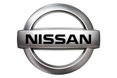 日产汽车公司宣布高层任命 涉及多层级