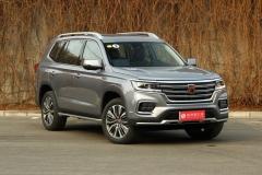 上汽荣威RX8启动预售 中大型硬派SUV