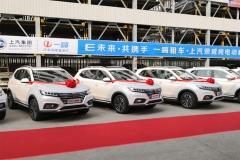 荣威ERX5进入北京租赁市场 获一嗨租车130辆订单