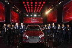 一汽-大众奥迪Q工厂建成投产 专门生产SUV