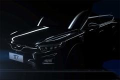 云度π7预告图 2018北京车展将首发