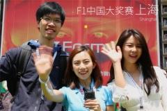 90秒看懂2018 F1中国大奖赛