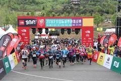"""斯巴鲁赞助支持""""TNF100北京国际越野跑挑战赛"""""""
