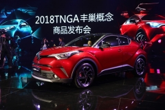 TNGA架构SUV市场首秀 丰田奕泽/C-HR亮相
